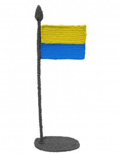 Flag of Ukraine (Free Template For a 3D Pen)