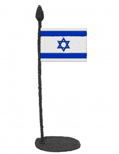 Flag of Israel (Free Template For a 3D Pen)
