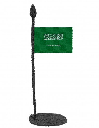Flag of Saudi Arabia (Free Template For a 3D Pen)